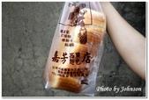 嘉南屏美食名產:01.JPG