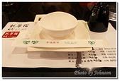高雄市餐廳:凱蒂諾燒肉鍋物-15