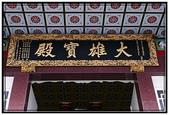 廟宇之旅:元亨寺- 06