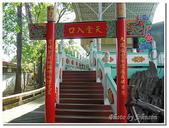 廟宇之旅:台南麻豆代天府-09
