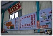 嘉南屏美食名產:台南阿憨鹹粥 - 價目表