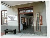 台南縣旅遊:北門台灣烏腳病文化紀念園區-20