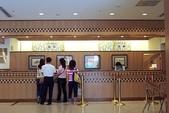東部住宿飯店:知本富野渡假村 - 接待櫃台