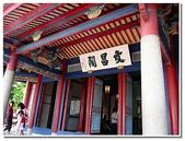台南市旅遊:台南赤崁樓-13
