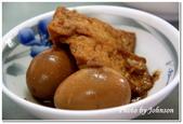 嘉南屏美食名產:學甲虱目魚粥-04