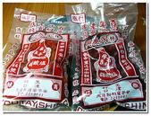 嘉南屏美食名產:台南安平延平老街&永泰興蜜餞-02
