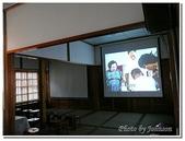 台南縣旅遊:北門台灣烏腳病文化紀念園區-07