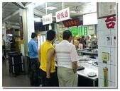 嘉南屏美食名產:麻豆碗粿蘭-11