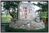 鹽水旅遊景點:鹽水大眾廟- 12