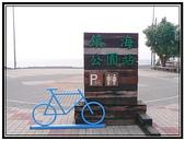 屏東旅遊:鎮海公園- 18