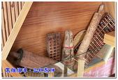 高雄市美食名產:旗津三和製餅舖-14