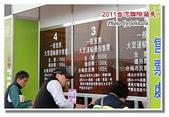 台南市旅遊:2011台灣國際蘭花展-37