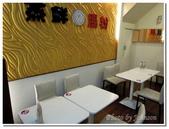高雄市餐廳:蒸鮮腸粉鳳山店-14