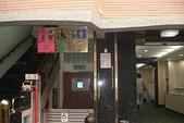 廟宇之旅:鹿港天后宮 - 化粧室