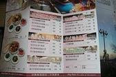 小港旅遊:淨園機場咖啡農場-菜單