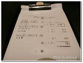 高雄市餐廳:品田牧場高雄中山店-03