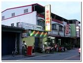 花蓮台東宜蘭美食名產:台東知本黑松羊肉爐-10