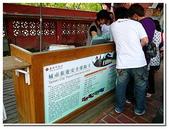 台南市旅遊:台南赤崁樓-22