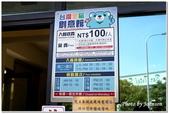 台南市旅遊: