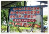 台南縣旅遊:2011白河蓮花季-09