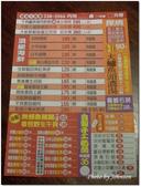 高雄市美食名產:10.JPG
