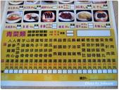 高雄市美食名產:04.JPG