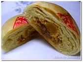 高雄市美食名產:方師傅綠豆椪-01