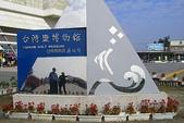 台南縣旅遊:台灣鹽博物館-標誌