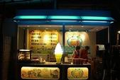小港旅遊:淨園機場咖啡農場-速食區