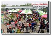 台南市旅遊:2011台灣國際蘭花展-22