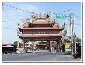 廟宇之旅:雲林台西- 安西府12