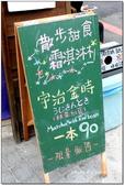 嘉南屏美食名產:03.jpg