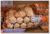 高雄市美食名產:旗津三和製餅舖-10