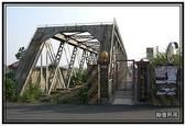 彰雲嘉旅遊:虎尾糖廠 - 蕃薯庄板仔橋