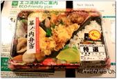 2019日本九州六日遊:11.JPG