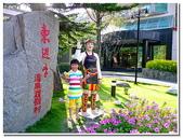 東部住宿飯店:台東知本東遊季溫泉渡假村-29