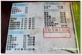 小港旅遊:綠灣機場活蝦景觀餐廳-24