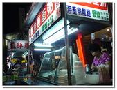 高雄縣旅遊:鳳山青年夜市-21