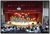 小公主成長記錄:小女畢業典禮- 表演舞台