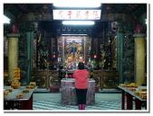 廟宇之旅:雲林台西- 安西府08