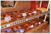 高雄市美食名產:旗津三和製餅舖-11