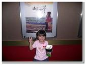 玩樂記錄:喜滿客夢時代看海角七號- 02