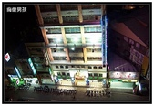 北部住宿飯店:新竹福華大飯店 - 對面街景