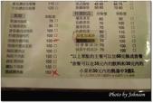 高雄市美食名產:11.JPG