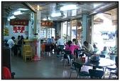 嘉南屏美食名產:麻豆碗粿蘭- 店內用餐環境