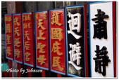 台南市旅遊:17.JPG