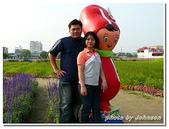 高雄縣旅遊:2009大寮賞花行-05