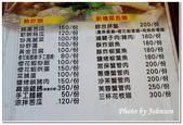 小港旅遊:綠灣機場活蝦景觀餐廳-25