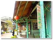 鹽水旅遊景點:橋南老街- 05