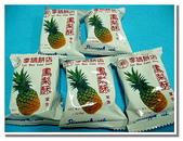 北部美食名產:李鵠鳳梨酥- 04